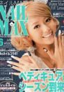 NAIL MAX(2012年6月号)